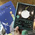 【書展2019】香港書展7大散文+小說減價優惠攻略 $20特價區/名人散文/新書