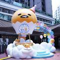 【暑假好去處】7米高巨型梳乎蛋熱氣球!將軍澳新商場開幕率先睇