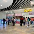 阿波羅Appolo快閃優惠 $17歎雙球雪糕!