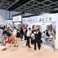 【茶展2019】香港國際茶展10大精選產品+優惠攻略 門票購買/時間表/交通