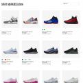 【減價優惠】NIKE官網5週年大減價5折起!波鞋/服飾低至$199、2件85折