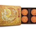 【月餅2019】全港各大月餅盒回收地點一覽!任何月餅罐回收送現金優惠券