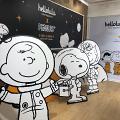 【九龍塘好去處】Snoopy期間限定主題店登陸九龍塘!太空人造型精品/影相位