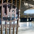 UA新戲院推2大開幕限定優惠 姓名中指定字送戲飛/免費爆谷