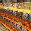 【元朗好去處】BANDAI扭蛋紅葉祭開鑼 近200部扭蛋機 $10卡通扭蛋/2折特價專區