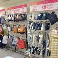 【觀塘開倉】Ans/iroiro兩大品牌開倉!$99聖誕福袋+日本精品/頸巾/飾物$10起