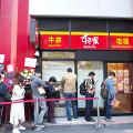 24小時營業日本牛丼連鎖店SUKIYAすき家香港店開幕 $25牛丼/烤雞丼/一人火鍋