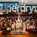 【減價優惠】9大服飾品牌減價低至3折 Bershka/Niko and.../Superdry/G2000