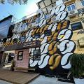 【西貢美食】西貢新開工業風紅磚牆Cafe 班蘭咖啡/喇沙大蝦意粉/Espresso牛油小鐵鍋班戟