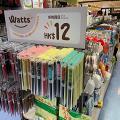 【荃灣好去處】香港第2間日本100円店Watts登陸荃灣 廚房用品/收納/家品一律$12