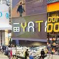 【超市信用卡優惠2021】6月10間連鎖超市信用卡優惠 百佳/惠康/一田/DONKI/HKTVmall/AEON