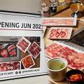【葵芳美食】日本一人燒肉專門店「燒肉Like」6月進駐葵芳!牛小排/和牛/五花腩套餐最平$48起