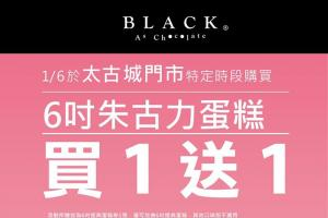 圖:FB@Black As Chocolate H.K.