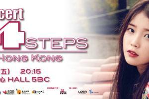 《IU Concert 24 Steps in Hong Kong》