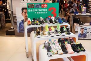 即日允記x恒生!低至3折 用恒生信用卡 買名牌鞋款HK$135起