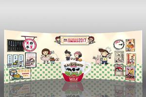 第五屆港式奶茶日 Chocolate Rain x 黑白®冰室