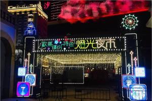 澳門「燈光夜市」登陸漁人碼頭 近百本地攤位歎勻特色美食