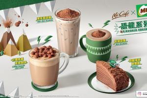 麥當勞新系列登場!McCafé歎美祿千層蛋糕+ 飲品