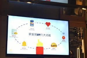 麥當勞快捷電話點餐 新app功能率先睇