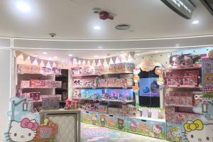 Hello Kitty小鎮登陸銅鑼灣!期間限定店$100/3件玩具精品