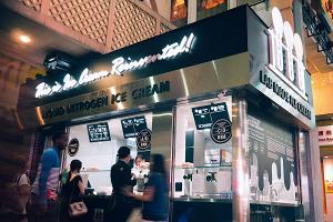 【大坑美食】香港首間分子雪糕專門店即將結業 La