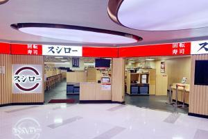 【壽司郎訂位】香港壽司郎分店地址一覽! 手機App睇叫號狀況/Walk in拎飛/堂食及外賣menu