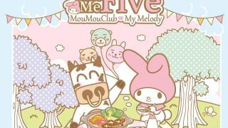 食牛涮鍋 換購限量My Melody陶瓷餐具