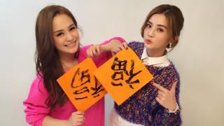Twins LOL 演唱會 Part2(暫名)