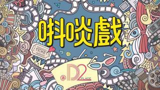 荔枝角「自由定價」睇戲新場 3月中起營運