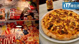 意式餐廳向本地文化致敬 推出創新咖哩牛腩pizza