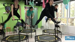 尖沙咀健身中心$40試玩!動感彈床/瑜珈/健康餐單