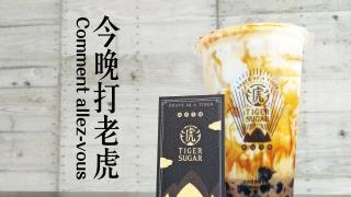 台式手搖茶店登陸香港!試勻3間台灣人氣茶飲