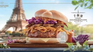 再推期間限定口味!麥當勞推出全新手撕雞安格斯漢堡