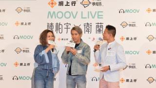 【演唱會2018】陳柏宇、衛蘭首度合作 7月灣仔一齊開演唱會