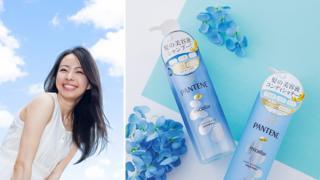 香港同步開賣!超人氣日版Pantene「髮の美容液」