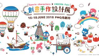 【上環好去處】全球首個Sanrio角色市集6月登場 手作/小食/工作坊