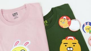 UNIQLO聯乘Kakao Friends新系列登場!香港確認6月開售