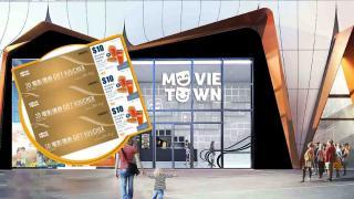 【沙田新戲院】MCL新戲院推出早鳥優惠 限量套票平均票價$55