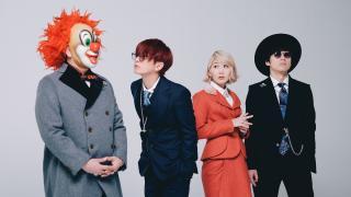 【SEKAI NO OWARI演唱會】日本人氣樂隊SEKAI NO OWARI 9月開騷