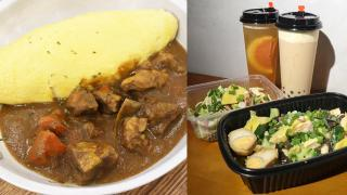 【荔枝角美食】荔枝角3大覓食熱點 食勻蛋包飯/鹽水雞/素食漢堡