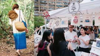 【中環好去處】Pinkoi泰國祭市集1連3日回歸 集30個當地設計品牌