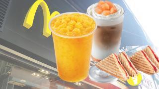 麥當勞夏日食品登場 冰雪Double芒果回歸+新推果味多士/泡芙