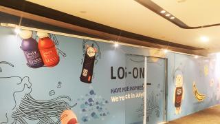 【沙田好去處】沙田新城市三期大翻新!Log On/商務7月回歸、食肆進駐