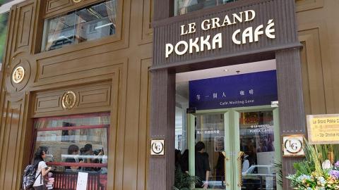 Le Grand Pokka 銅鑼灣店 X《等一個人咖啡》概念店