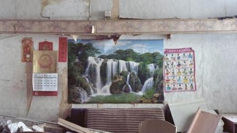 「最終風景」劉智聰個人攝影展