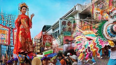 香港傳統文化匯