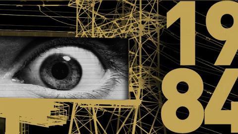 「多媒體無限」系列︰《1984-電影歌劇》