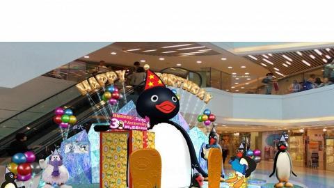 「Pingu 30周年聖誕巡迴慶典」
