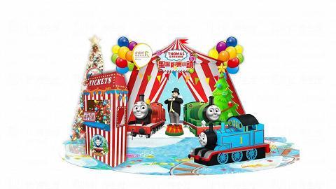 藍灣廣場、碧湖商場及帝庭軒購物商場 「Thomas & Friends聖誕糖果小鎮」