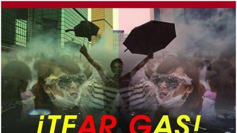 英心劇團 「Tear Gas!」